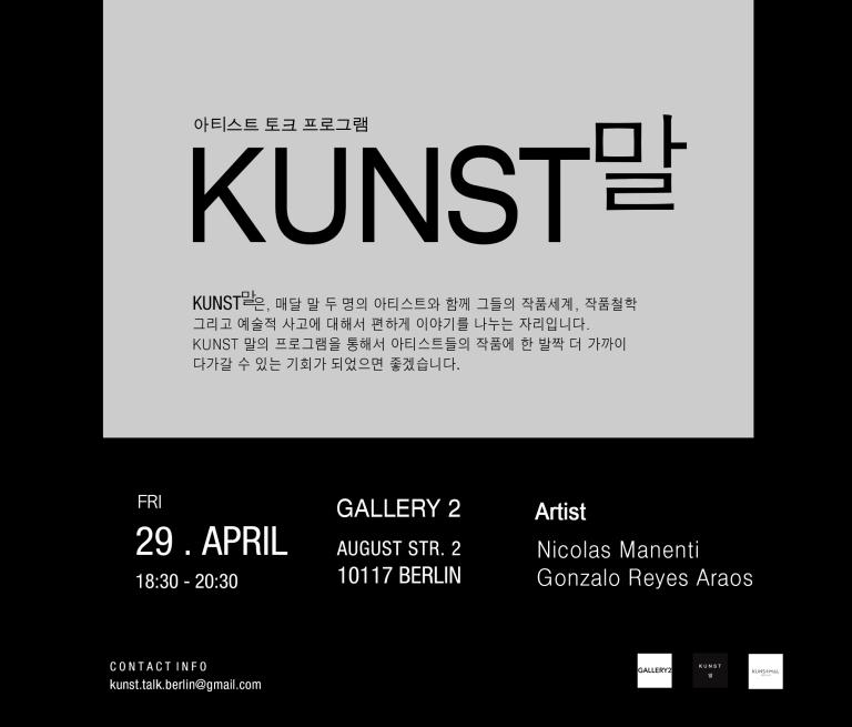 kunst말_4월(영문)
